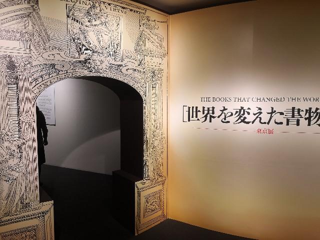f:id:kinako_yuta:20180915124828j:image