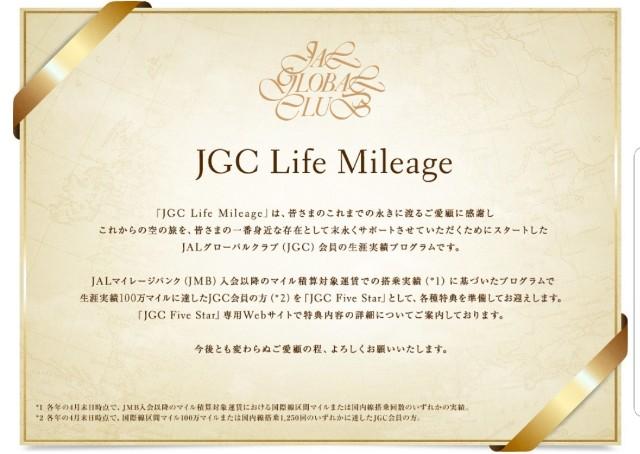 f:id:kinako_yuta:20180921093326j:image