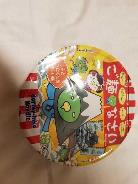 f:id:kinako_yuta:20181022173850j:image