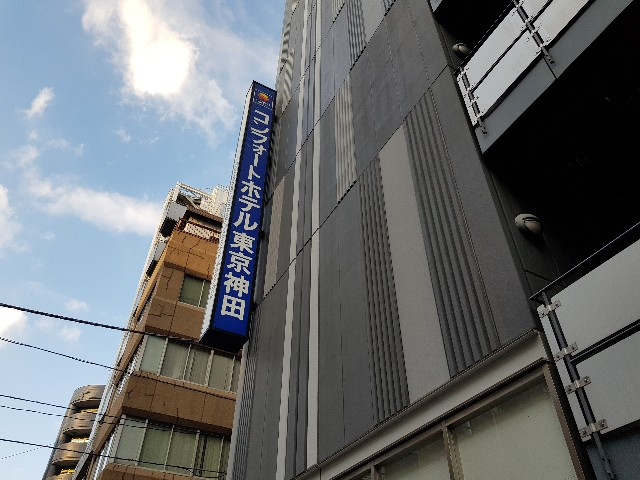 f:id:kinako_yuta:20181111222010j:image