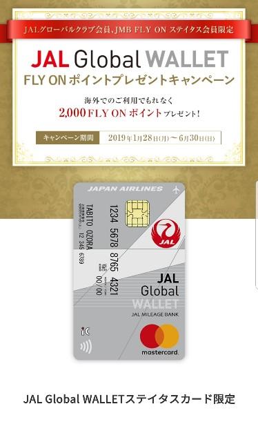 f:id:kinako_yuta:20190214094417j:image