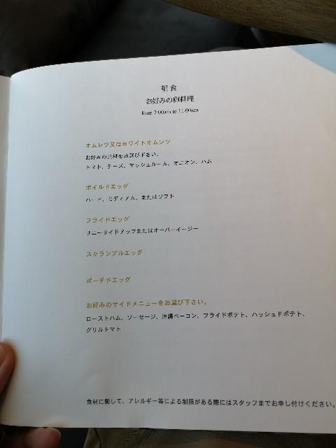 f:id:kinako_yuta:20190317151544j:image