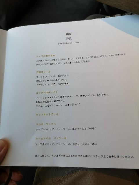 f:id:kinako_yuta:20190317151601j:image
