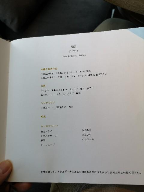 f:id:kinako_yuta:20190317151615j:image