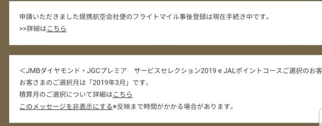 f:id:kinako_yuta:20190318190824j:image