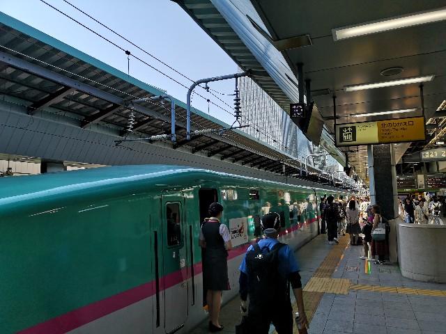 f:id:kinako_yuta:20190525102925j:image