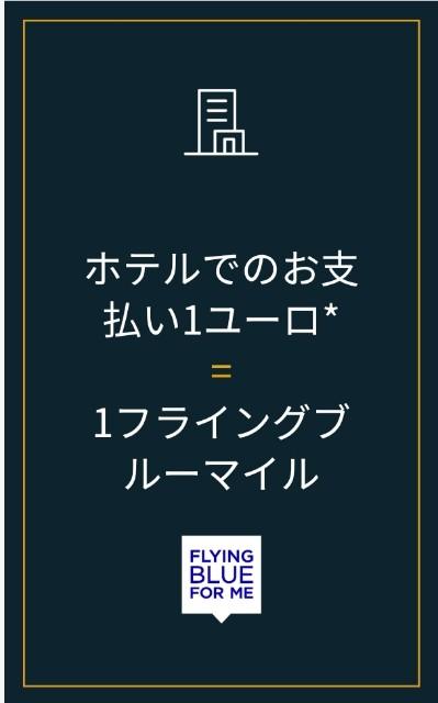 f:id:kinako_yuta:20190625112321j:image