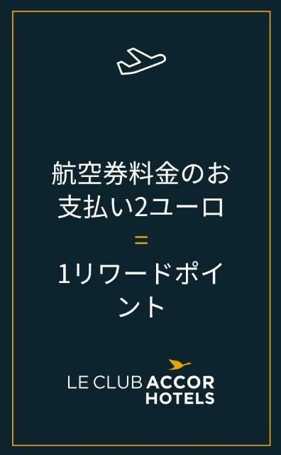 f:id:kinako_yuta:20190625112336j:image