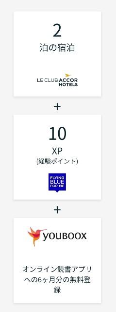 f:id:kinako_yuta:20190625112429j:image