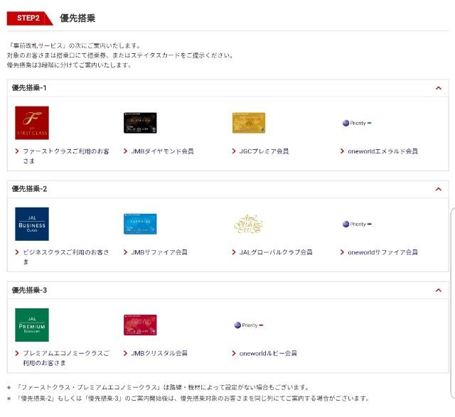 f:id:kinako_yuta:20190626150814j:image