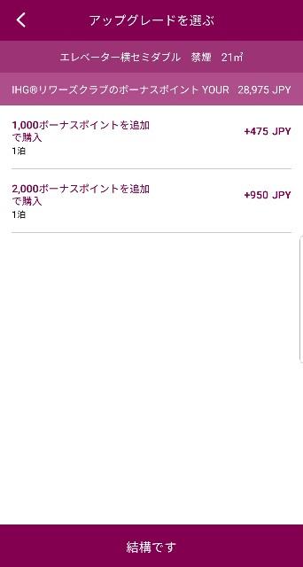 f:id:kinako_yuta:20190708073541j:image