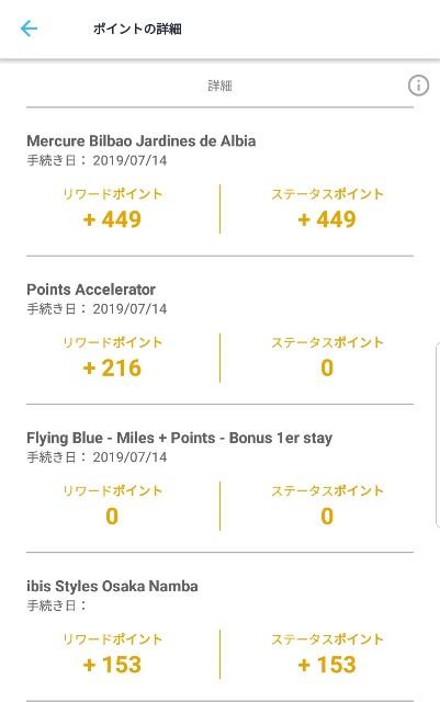 f:id:kinako_yuta:20190720134442j:image