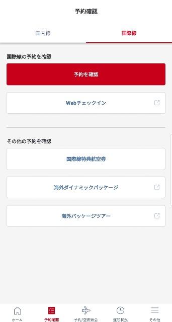 f:id:kinako_yuta:20190725074216j:image