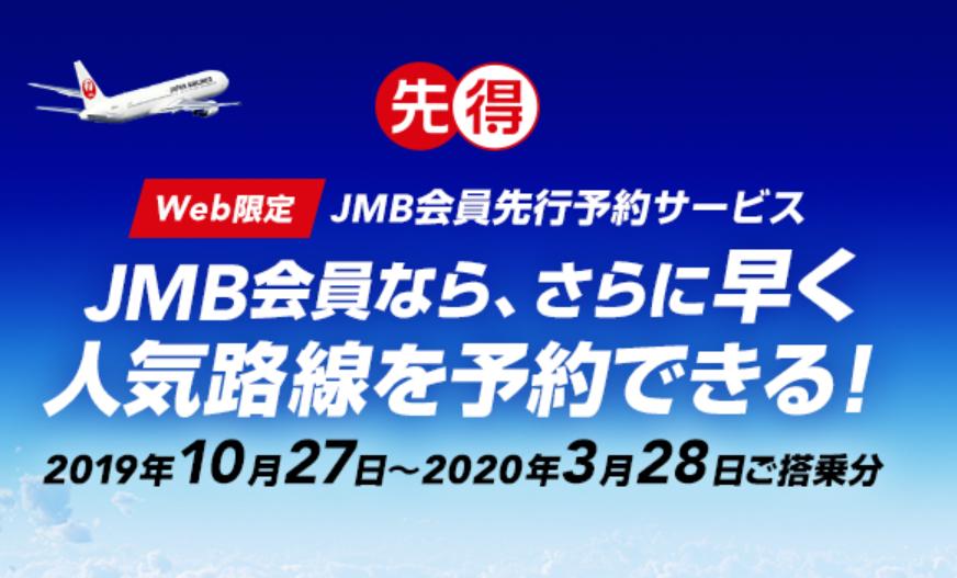 f:id:kinako_yuta:20190805102755p:plain