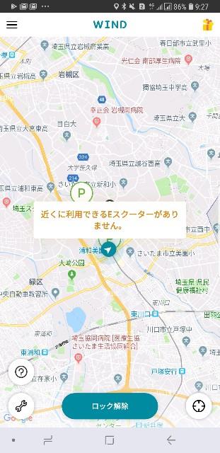 f:id:kinako_yuta:20190807151710j:image