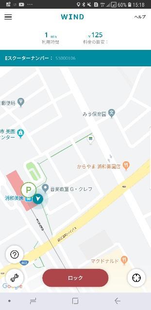 f:id:kinako_yuta:20190807152006j:image
