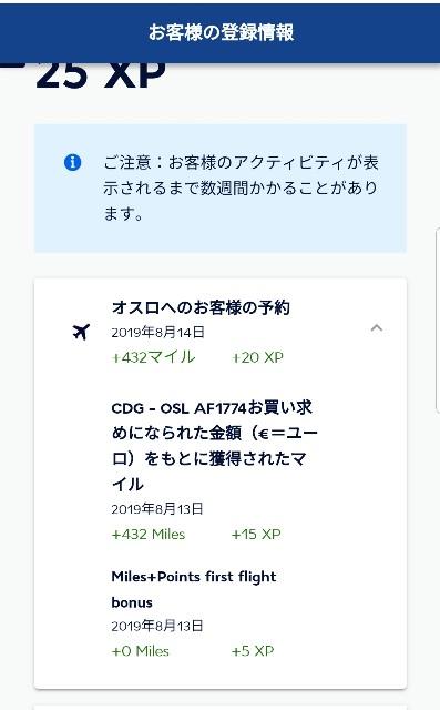 f:id:kinako_yuta:20190823184604j:image