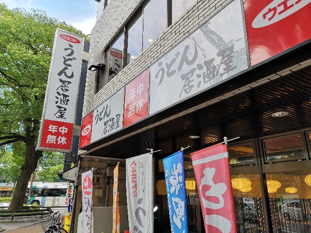 f:id:kinako_yuta:20190831180453j:image