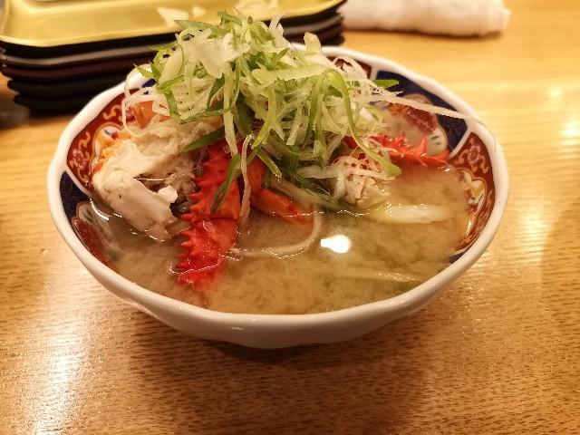 f:id:kinako_yuta:20191006094003j:image
