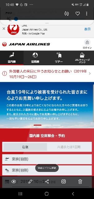f:id:kinako_yuta:20191021104952j:image