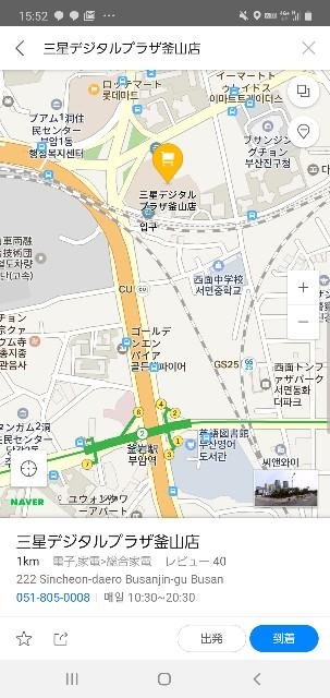 f:id:kinako_yuta:20191026155334j:image
