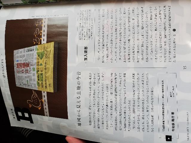 f:id:kinako_yuta:20191027102428j:image