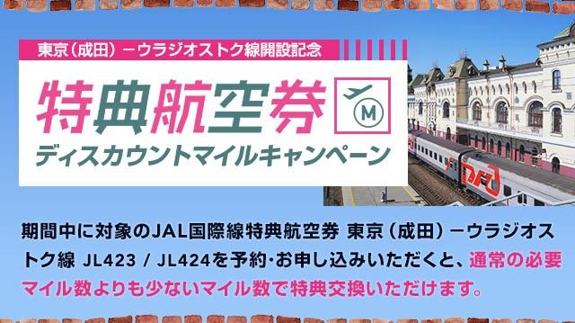 f:id:kinako_yuta:20191031122910j:image