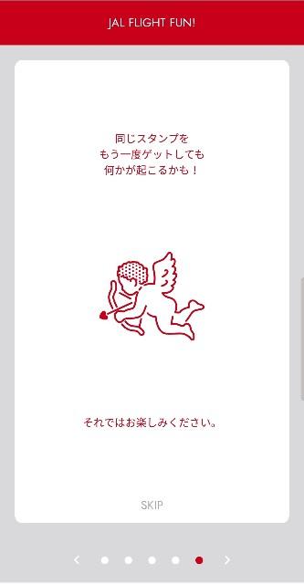 f:id:kinako_yuta:20191031202421j:plain
