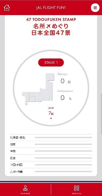 f:id:kinako_yuta:20191031202436j:plain