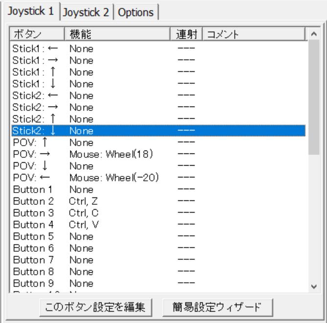 f:id:kinako_yuta:20191117130002p:plain