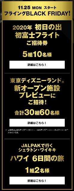 f:id:kinako_yuta:20191126105045j:image