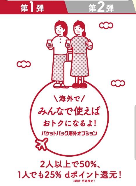 f:id:kinako_yuta:20191202143310j:image