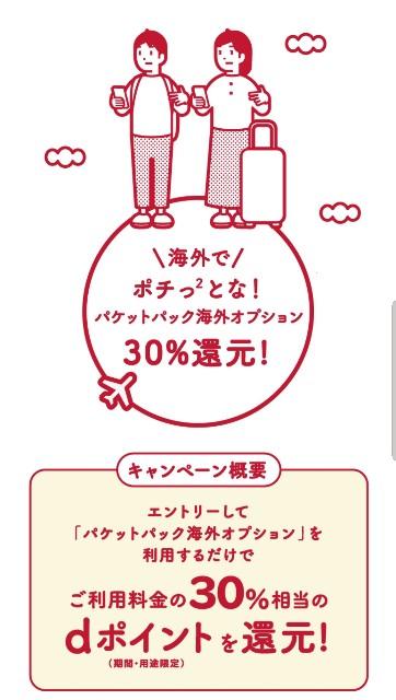 f:id:kinako_yuta:20191202143329j:image