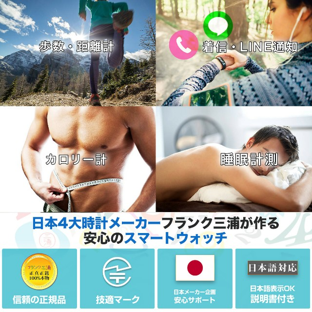 f:id:kinako_yuta:20191229171717j:image