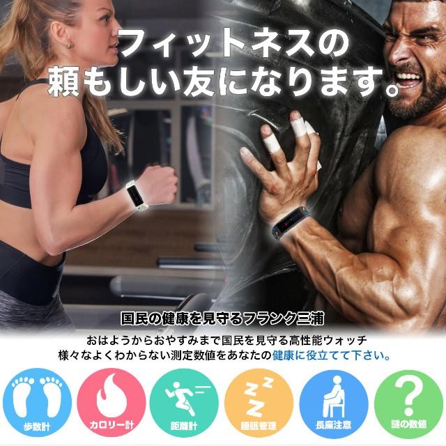 f:id:kinako_yuta:20191229171736j:image