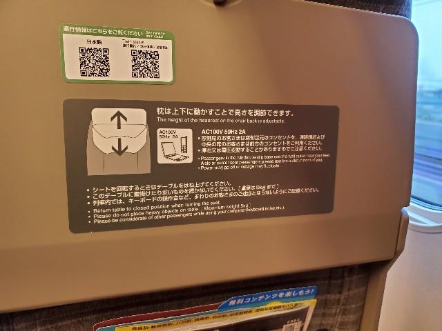 f:id:kinako_yuta:20200118154251j:image