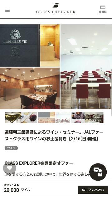 f:id:kinako_yuta:20200120230412j:image
