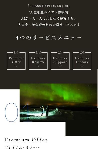 f:id:kinako_yuta:20200120230429j:image