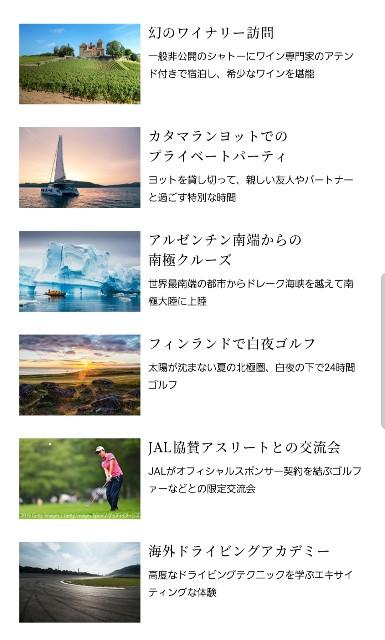 f:id:kinako_yuta:20200120230438j:image