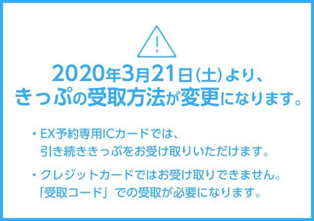 f:id:kinako_yuta:20200124085316j:image