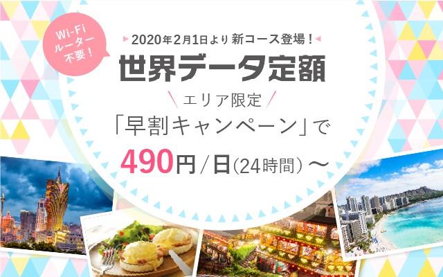 f:id:kinako_yuta:20200129152512j:image