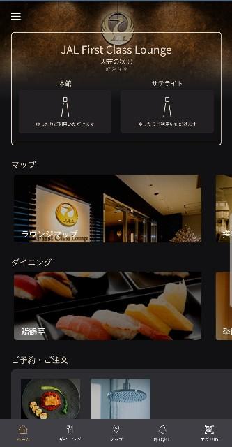 f:id:kinako_yuta:20200201081900j:image