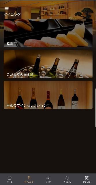 f:id:kinako_yuta:20200201081910j:image