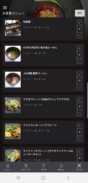 f:id:kinako_yuta:20200201151241j:image