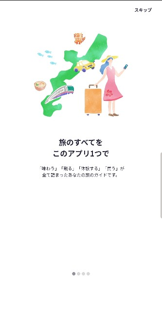 f:id:kinako_yuta:20200208211656j:image