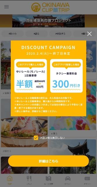 f:id:kinako_yuta:20200208211724j:image