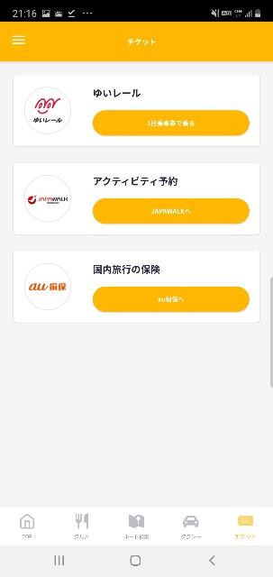 f:id:kinako_yuta:20200208211814j:image