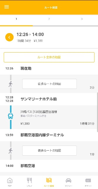 f:id:kinako_yuta:20200209064341j:image