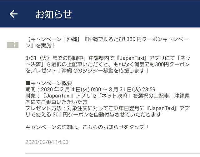 f:id:kinako_yuta:20200209064836j:image