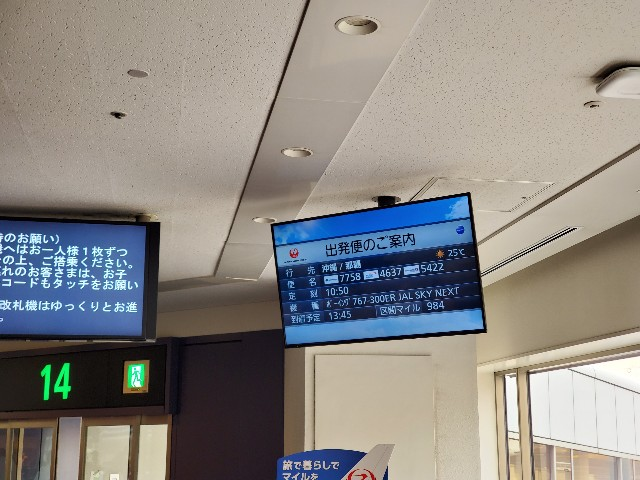 f:id:kinako_yuta:20200215184637j:image